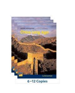 China Long Ago - 6-Pack