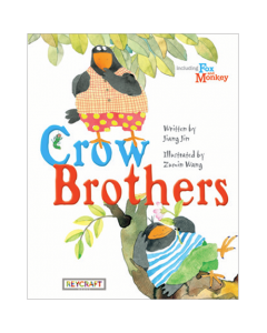 The Crow Brothers (hardcover) Trade Book