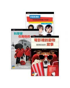 Text Connections Book Set Grade 4 (Chinese Traditional)
