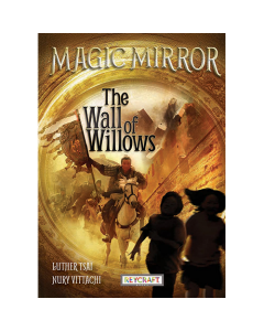 Magic Mirror: The Wall of Willow (paperback) Trade Book